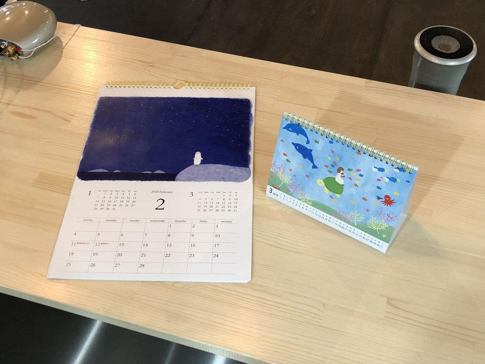 Haiji no calendar
