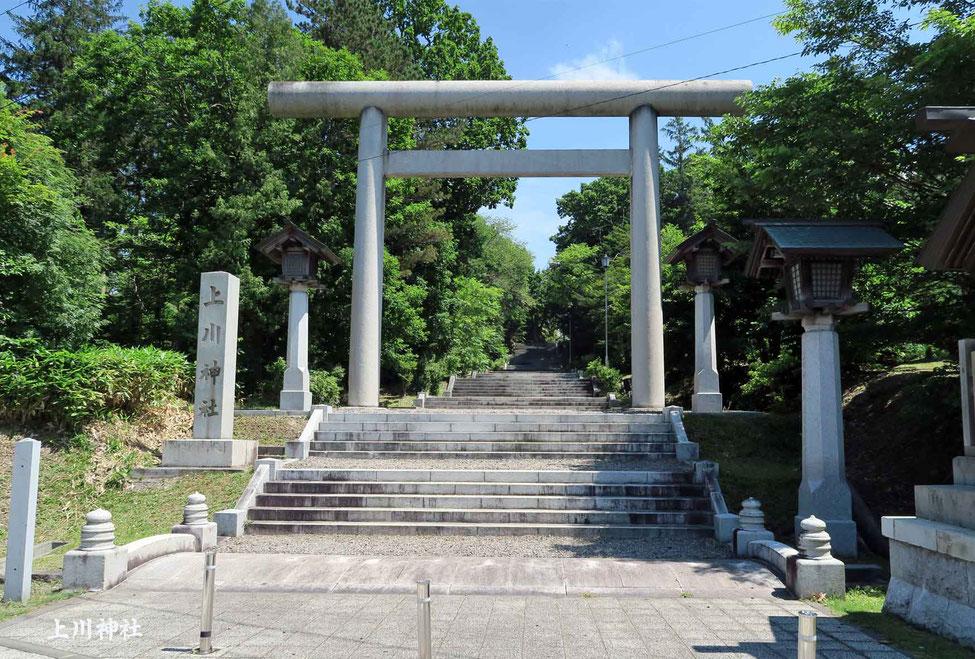 旭川市内・上川神社参道の石段