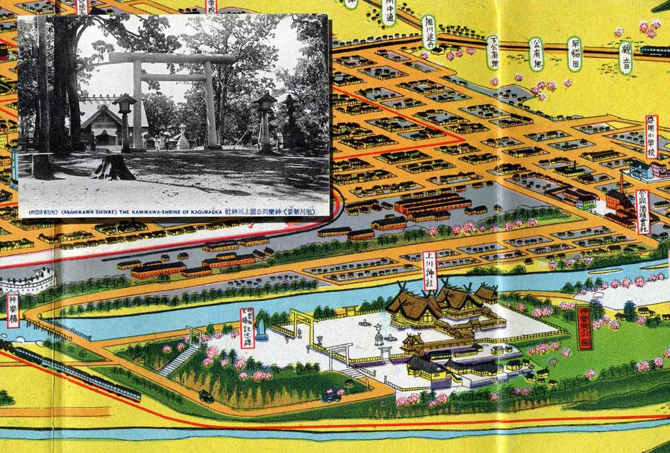 神楽岡公園上川神社・旭川市を中心とせる名所交通鳥瞰図より