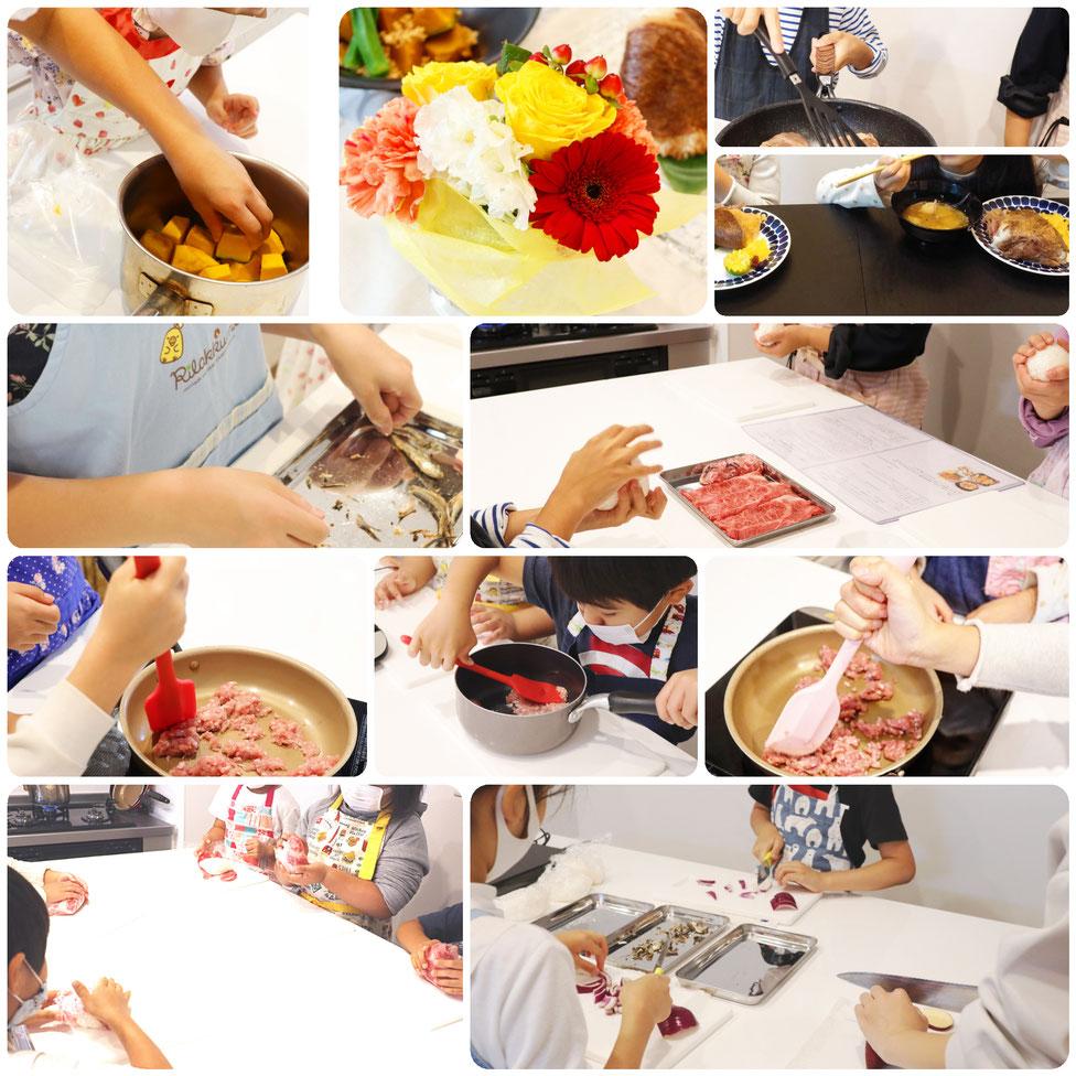東京都 子供料理教室 親子料理教室 エムズレッスン