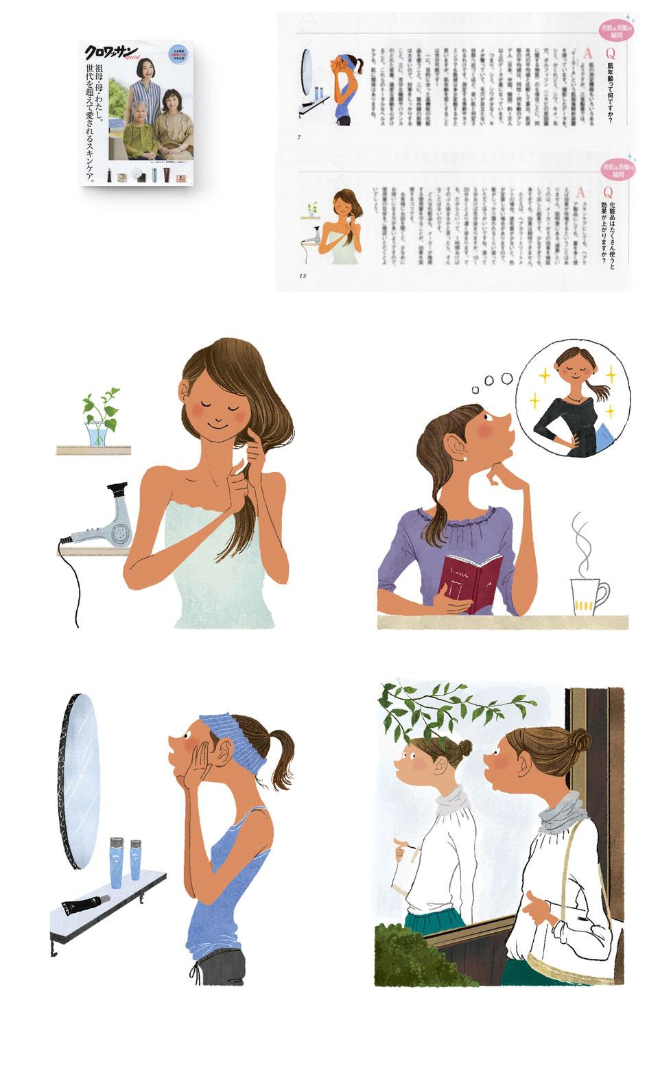 女性が美容について考えているイラスト