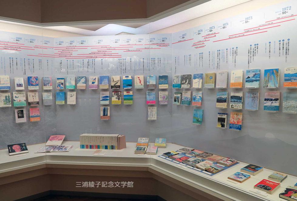 三浦綾子記念文学館内-2