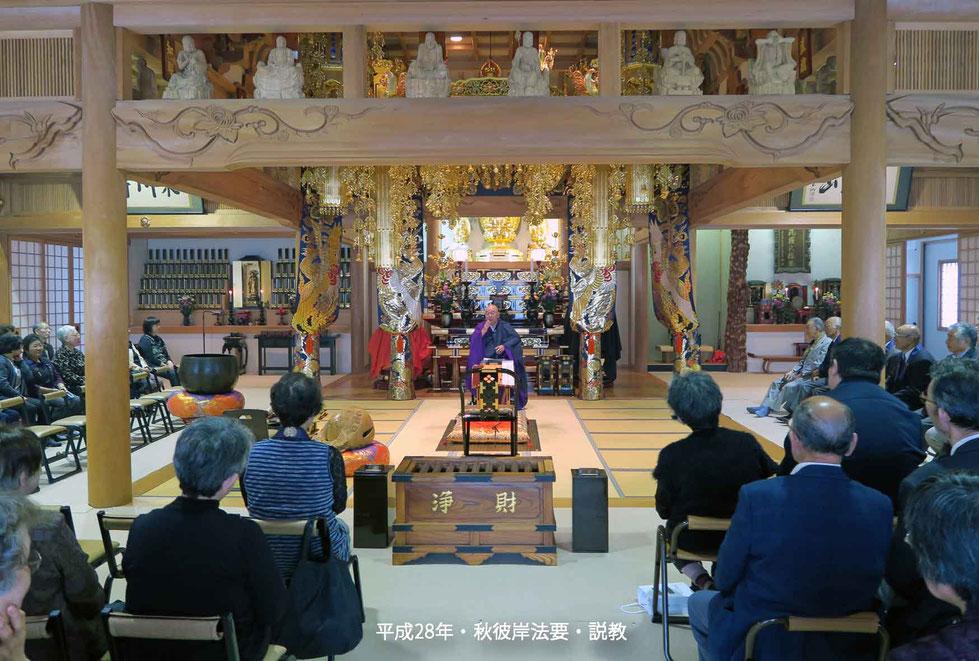 東川寺住職の説教-1