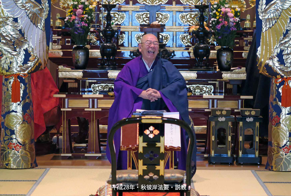 東川寺住職の説教-3