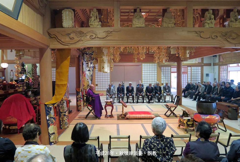 東川寺住職の説教-2