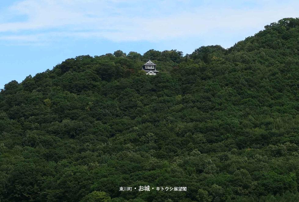 東川町・お城・キトウシ展望閣