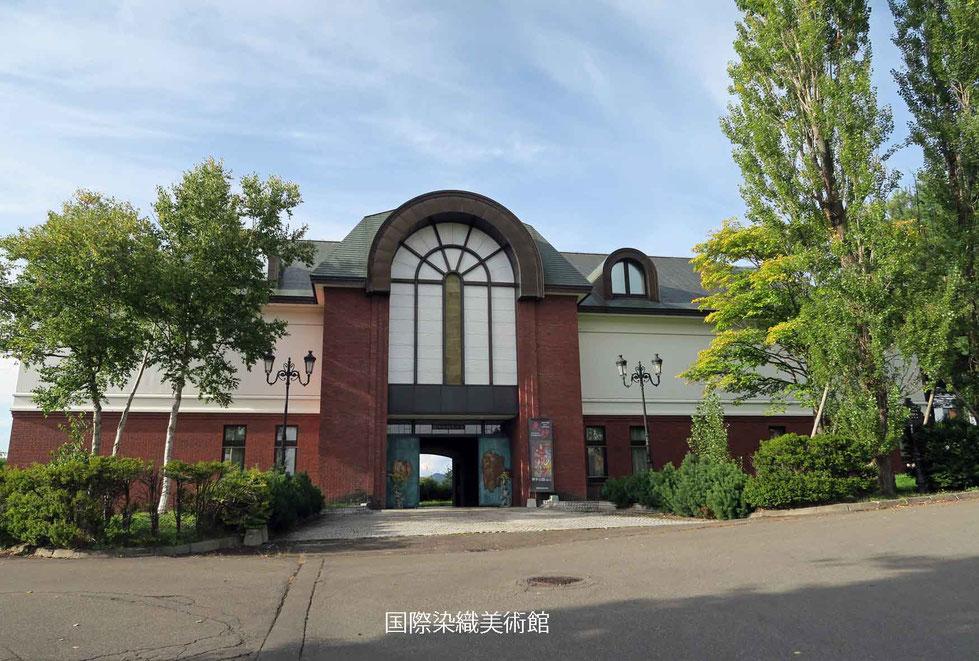 国際染織美術館