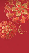 CNY965