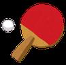 卓球のラケットとボールのイラスト
