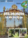 Pack jeu de piste Quest Outdoor Parc Tête d'Or, parcours I