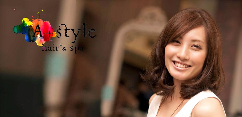 アプラススタイル パーマがオススメ 髪質に合わせ最適なパーマをチョイスします。