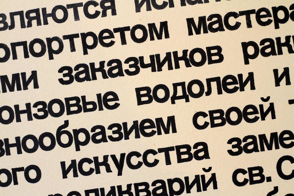 Véhicule Lada. Saint-Péterbourg. Russie.