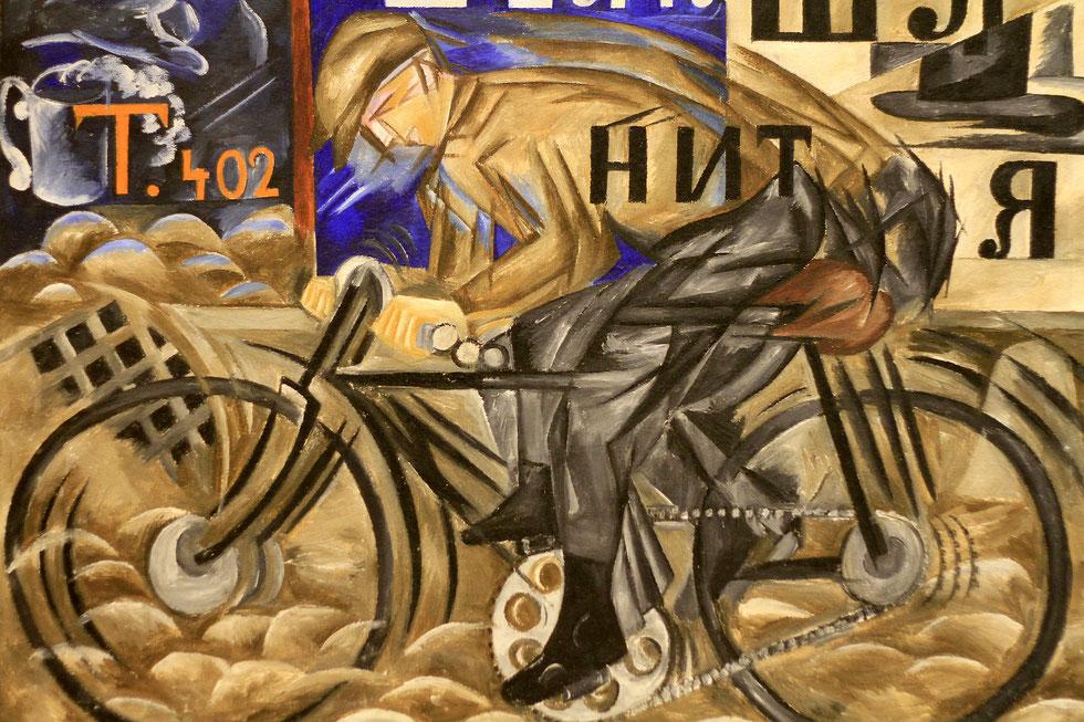 Musée ruuse. Cyclist. Natalia Goncharova.