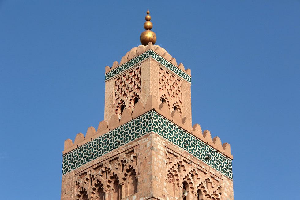 Mosquée Koutoubia. Marrakech.