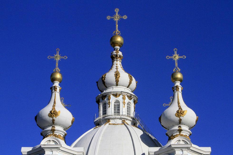 Cathédrale Smolny.