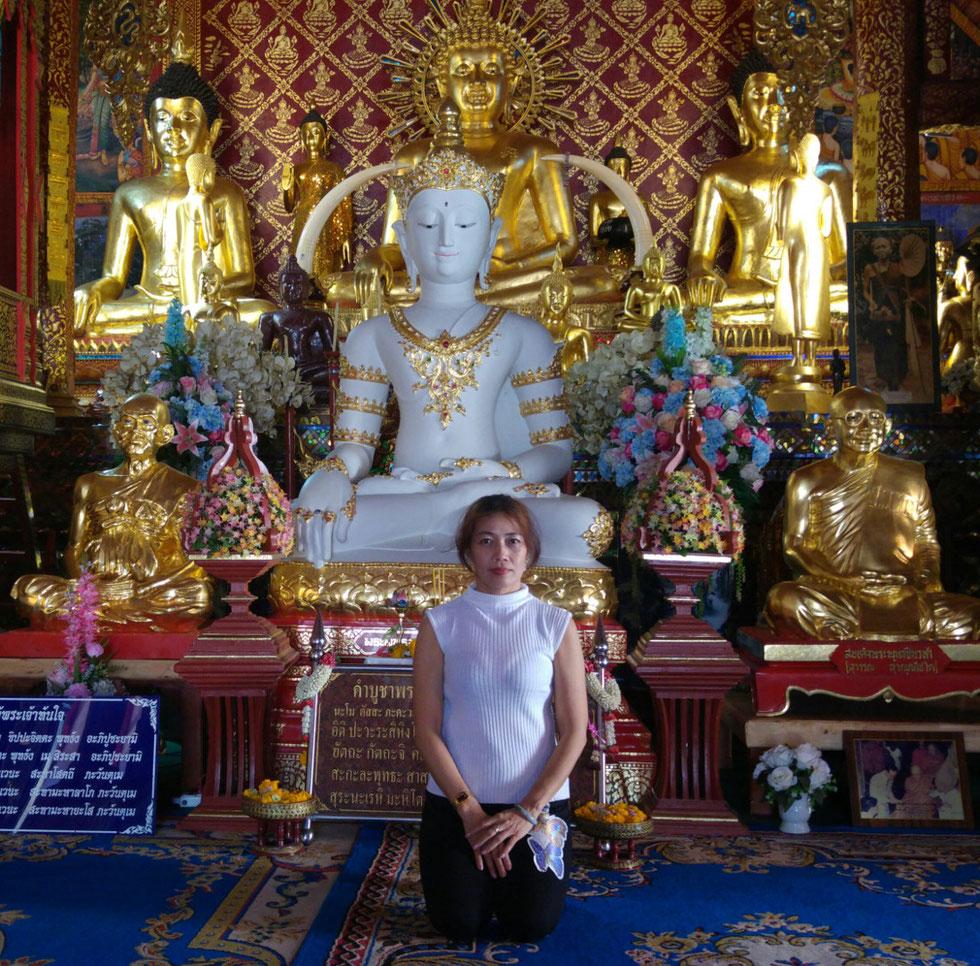 Chiang Rai, Wat Phra Singh