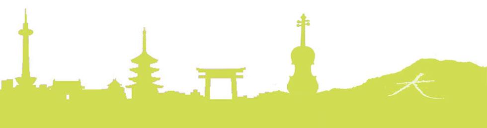 京都 フィドル