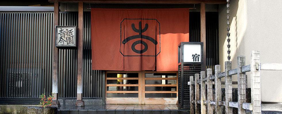 Gion-Yoshiima