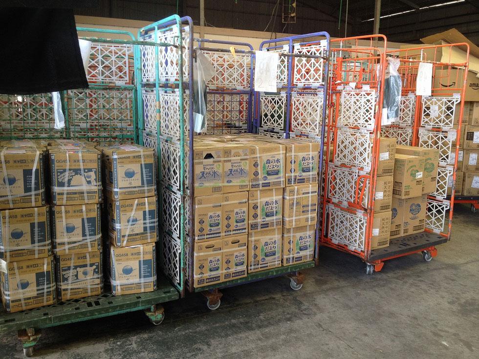 全国からカギの救助隊福岡南本店宛で届いたパレット5台分の物資