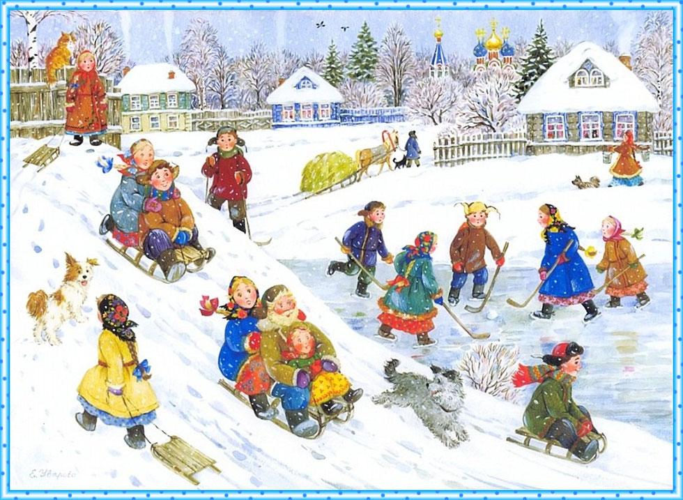 Пасхи надписями, зимние картинки дети играют во дворе