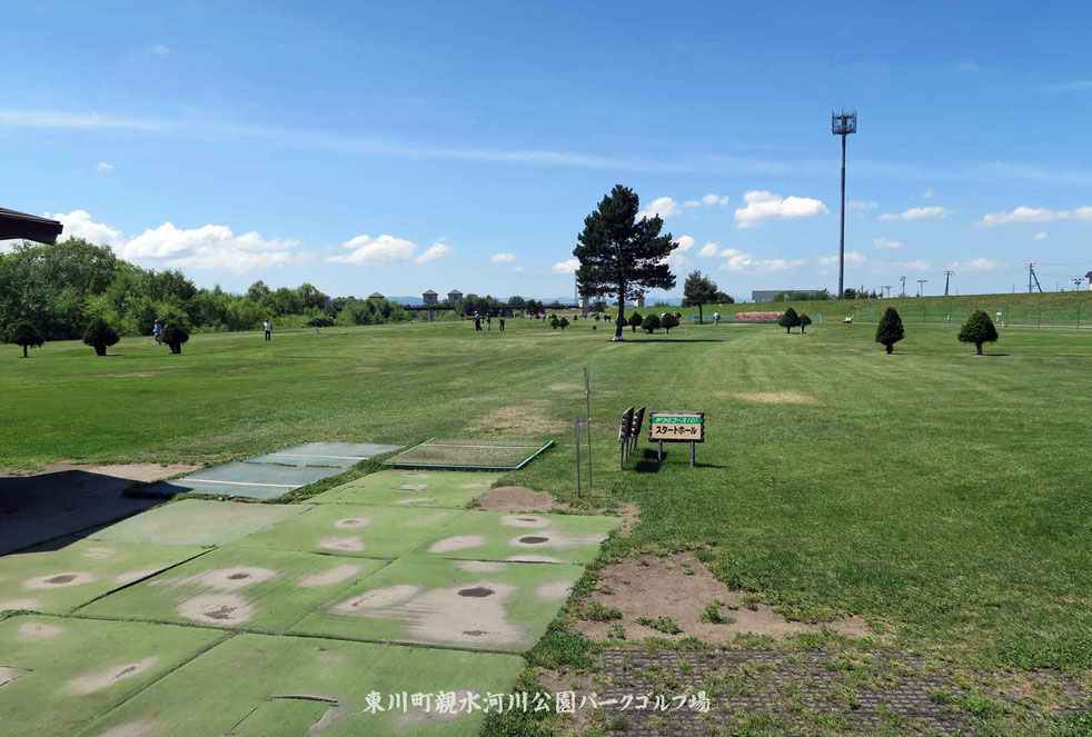 東川町親水河川公園パークゴルフ場