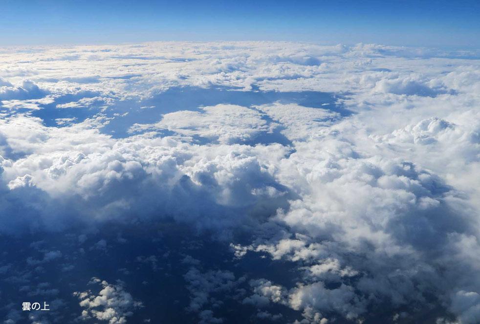 雲の上・羽田空港から旭川空港