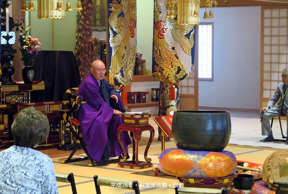 東川寺住職の説教-5