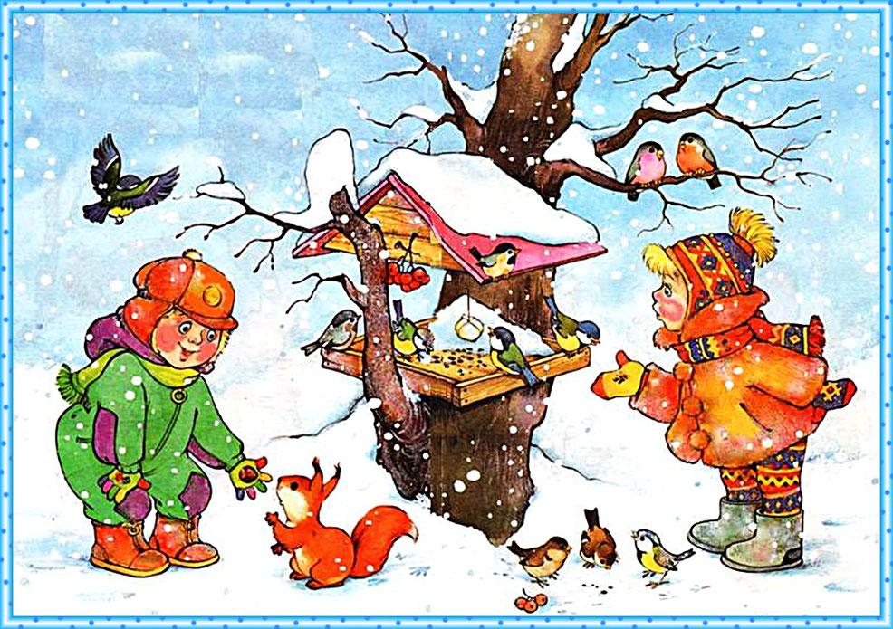 Картинки покормите птиц зимой для детей, 2012