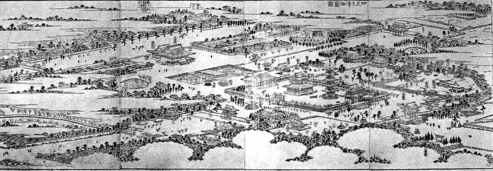 摂津名所圖會 1796(寛政8)~1798年(寛政10年)発行