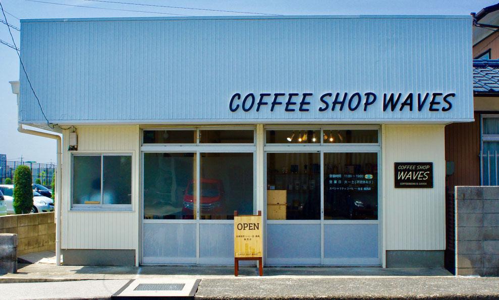 宇部市の自家焙煎コーヒー