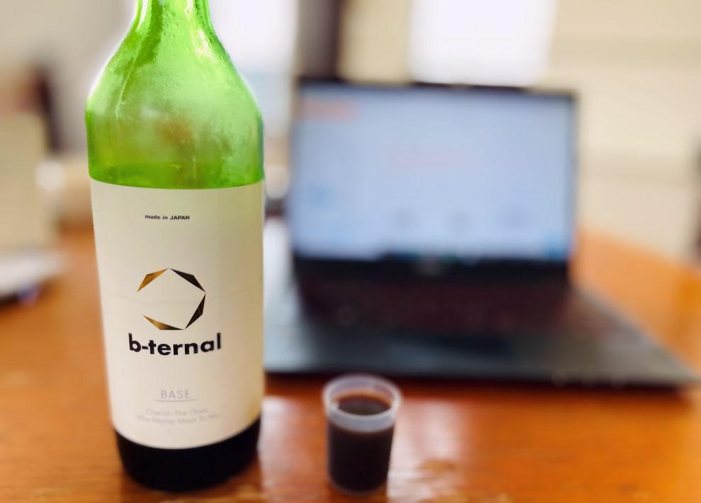 b-ternal BASE ドリンクタイプの商品です。僕も毎日飲んでます。