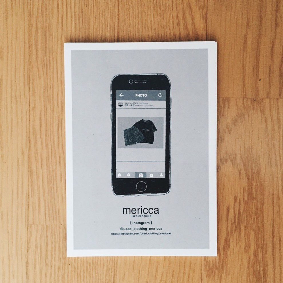 mericca フライヤー