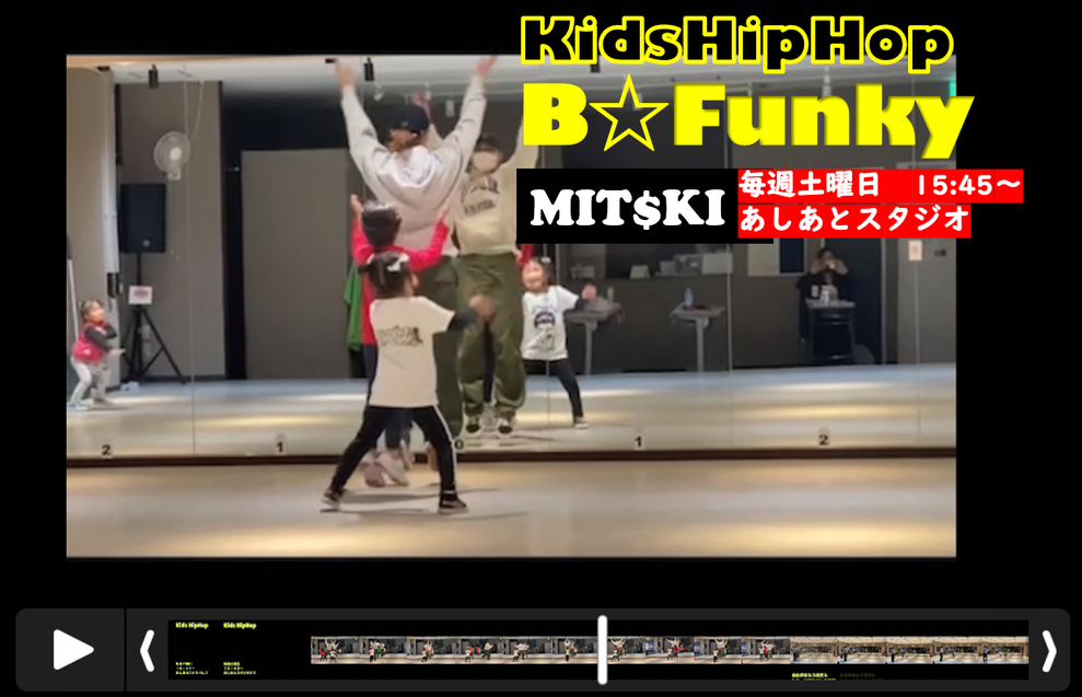 3/22 B☆Funkyのレッスン風景画像