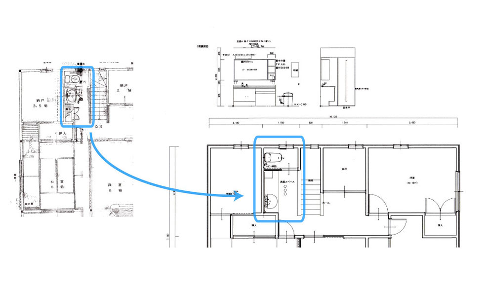 2階 洗面カウンター トイレ