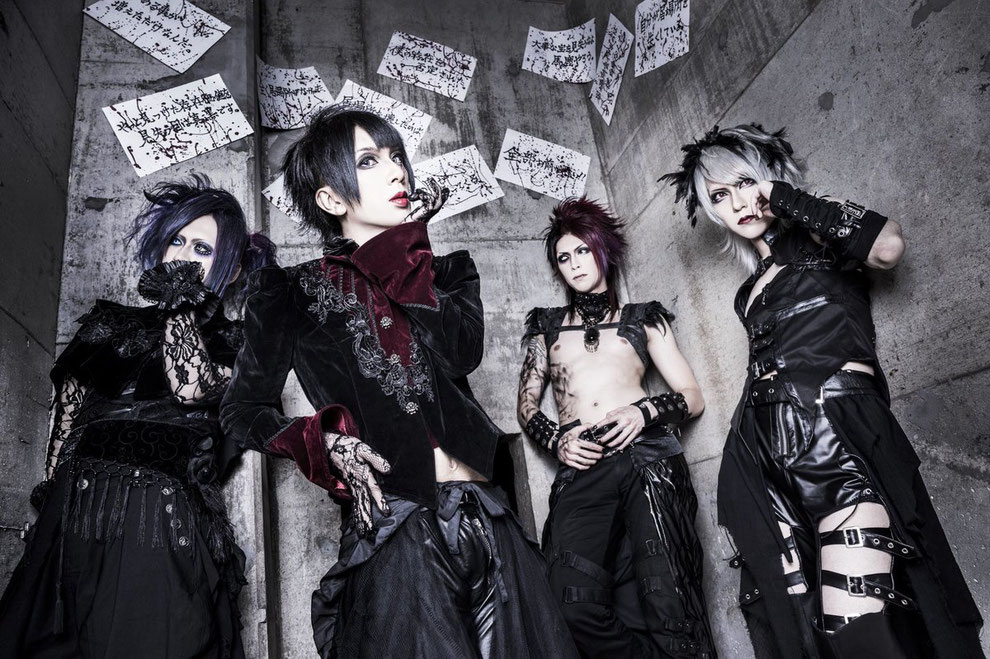 UNDER FALL JUSTICE, von links nach rechts: Akito (Bass), Airou (Vocals), Jin (Drums), Shouma (Guitar)