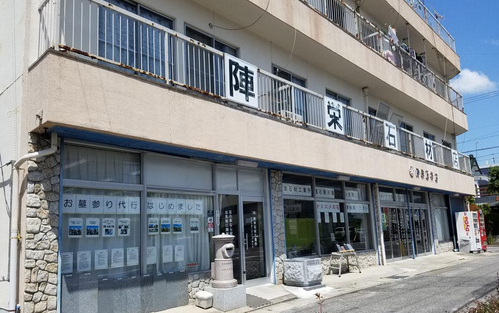豊田市陣中町の事務所