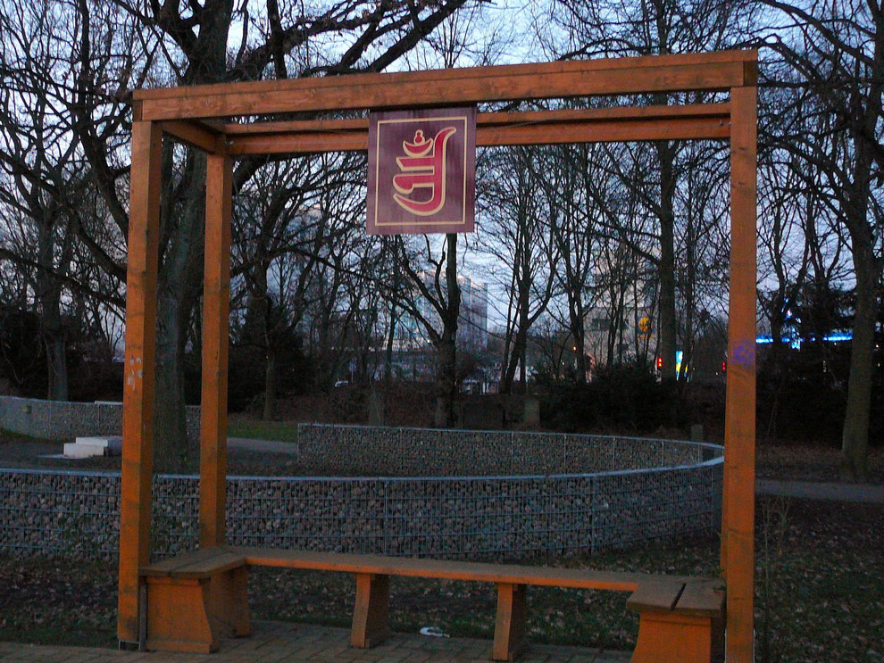 Die drei Wege führen durch ein Tor zu einem Quadrat aus 4 Toren, wo man rasten und der Befreiung des materiellen Daseins nachspüren kann.