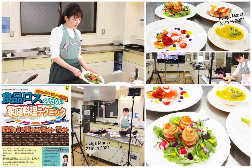 料理研究家 山岡真千子 やまおかまちこ 東京都 料理教室