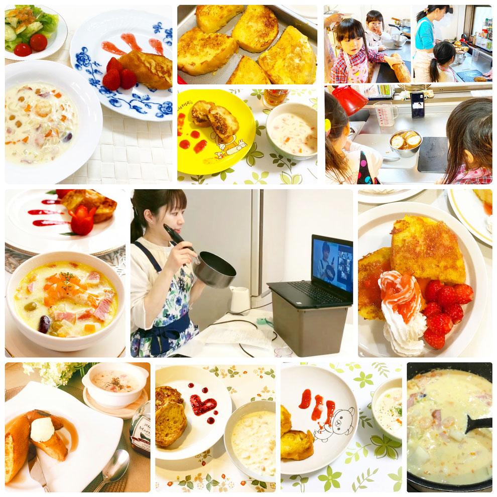 オンラインレッスン 新宿区 料理教室 エムズレッスン