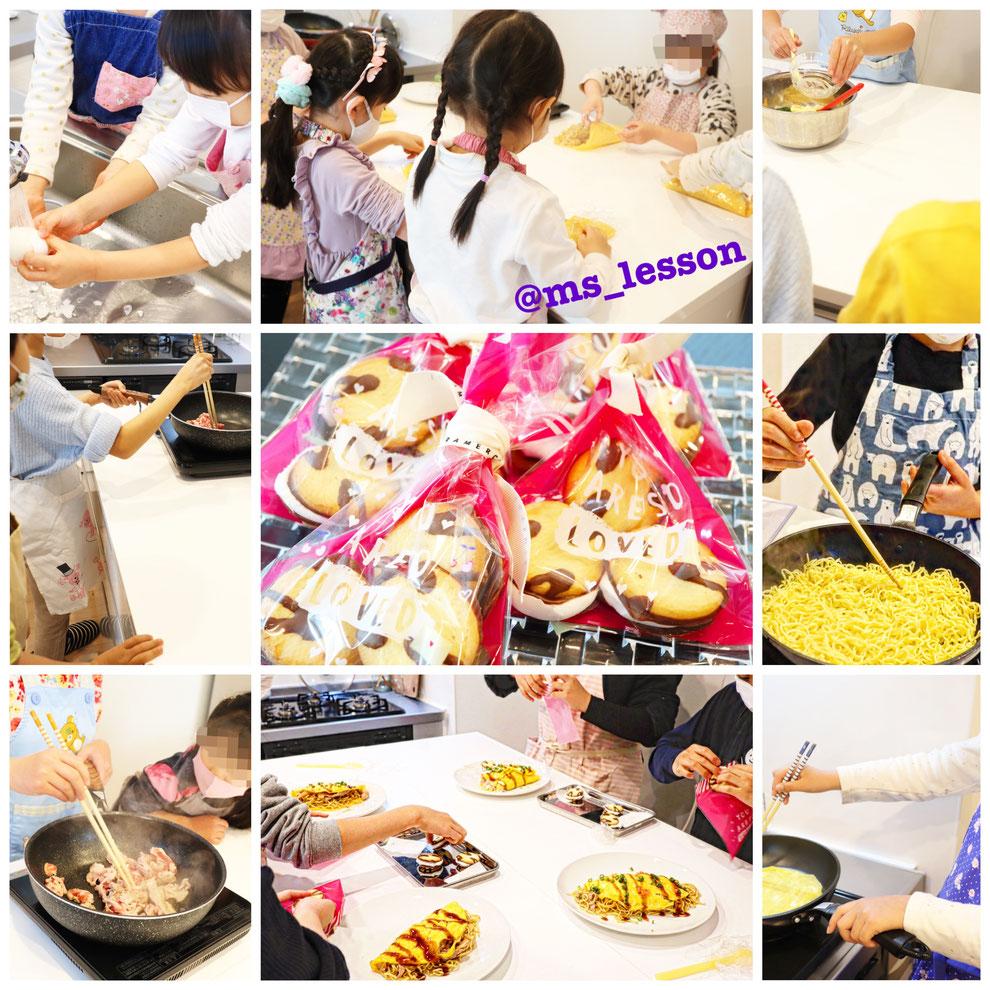 東京都新宿区 にある 親子料理教室 子供料理教室 エムズレッスン