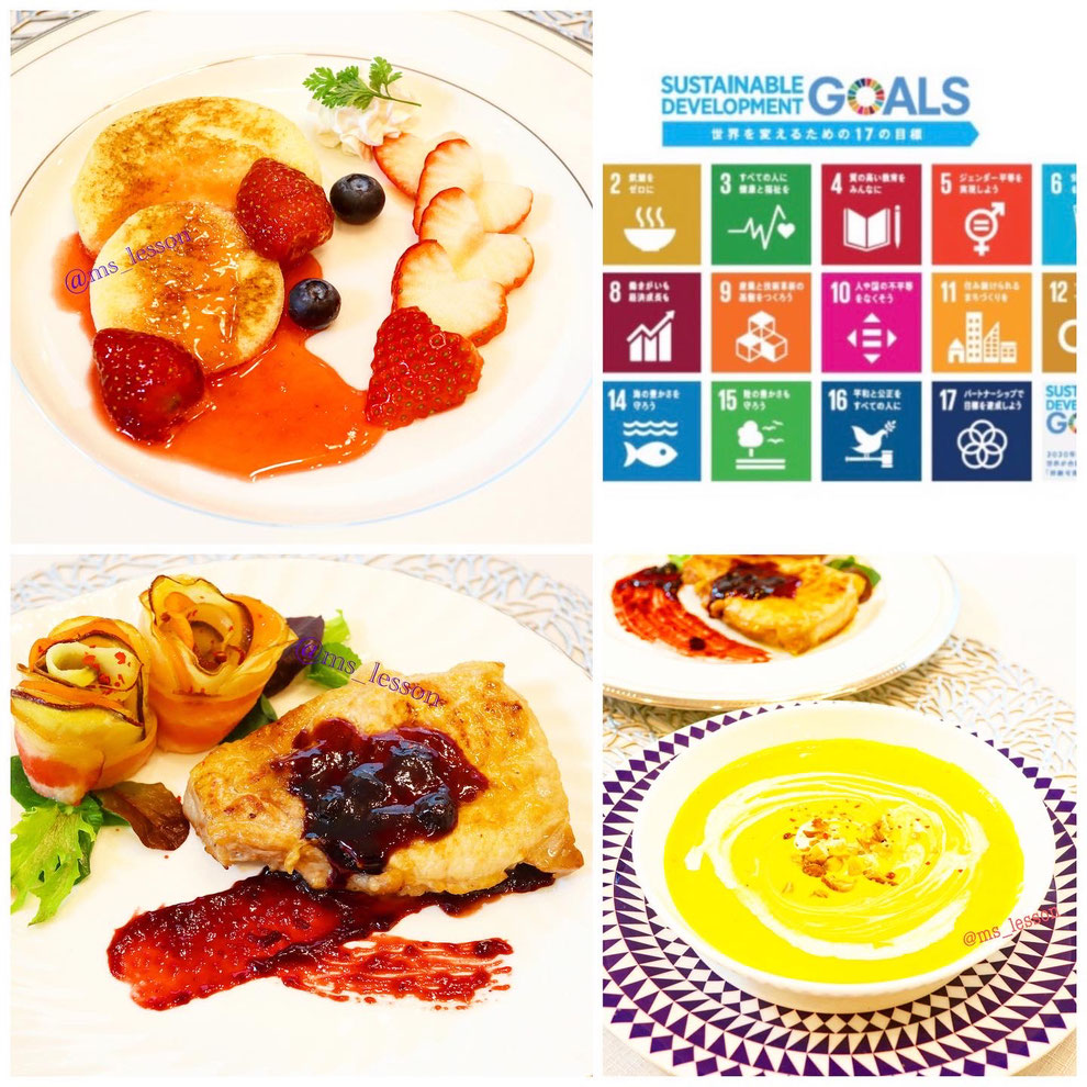 山岡真千子  やまおかまちこ 新宿区 ご主催 SDGS料理イベント