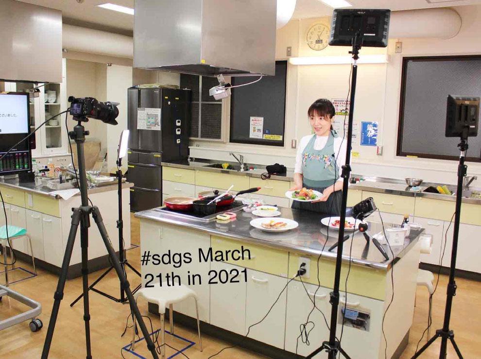 山岡真千子  やまおかまちこ SDGs エムズレッスン 食品ロスを出さない家庭料理テクニック