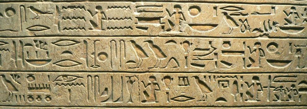 Stele of Minnakht. (c. 1321 BC)