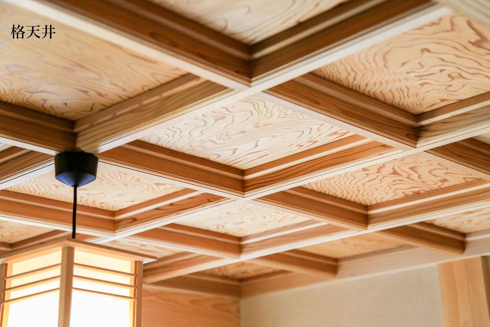 ウズの特集記事にとりあげられました!  『和室の天井デザインにはどんなものがある?和モダンにも活かせる形や素材』