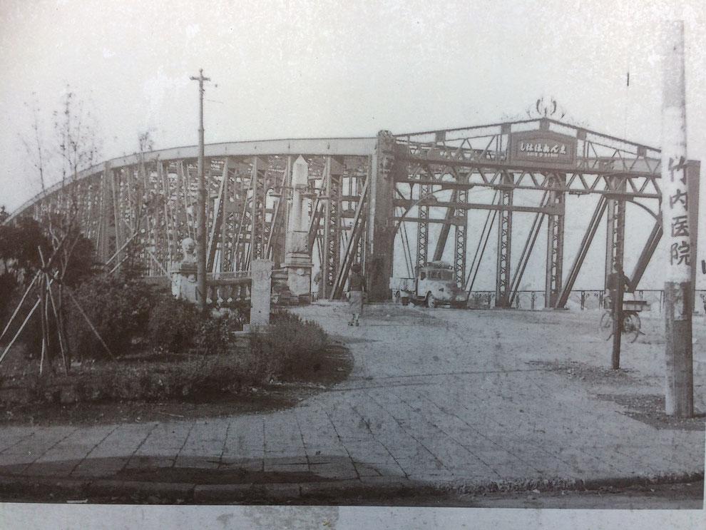 昭和30年頃の新大橋