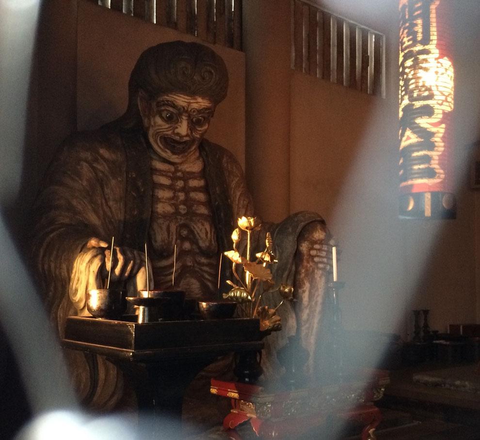 太宗寺「奪衣婆像」
