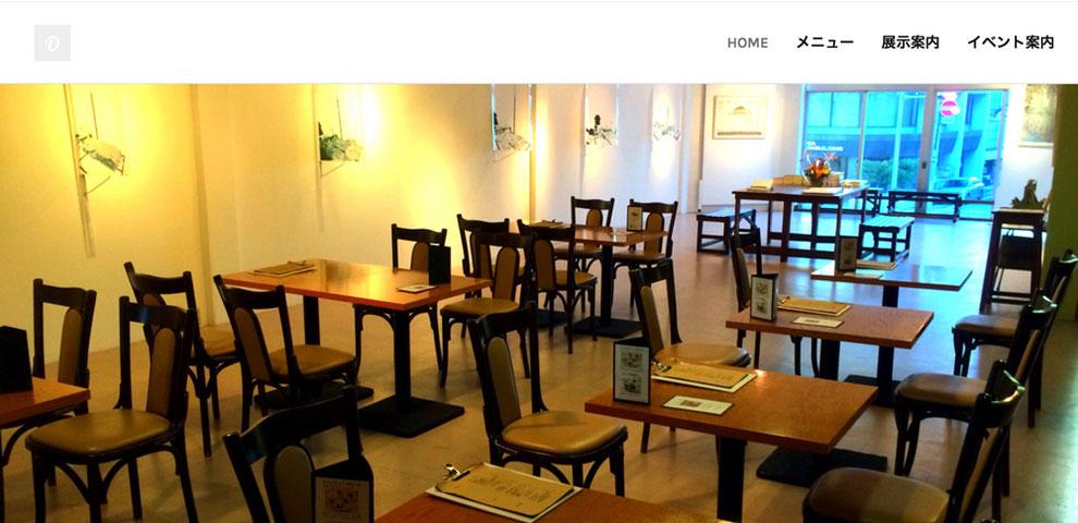 喫茶モノコト〜空き地〜 ホームページ