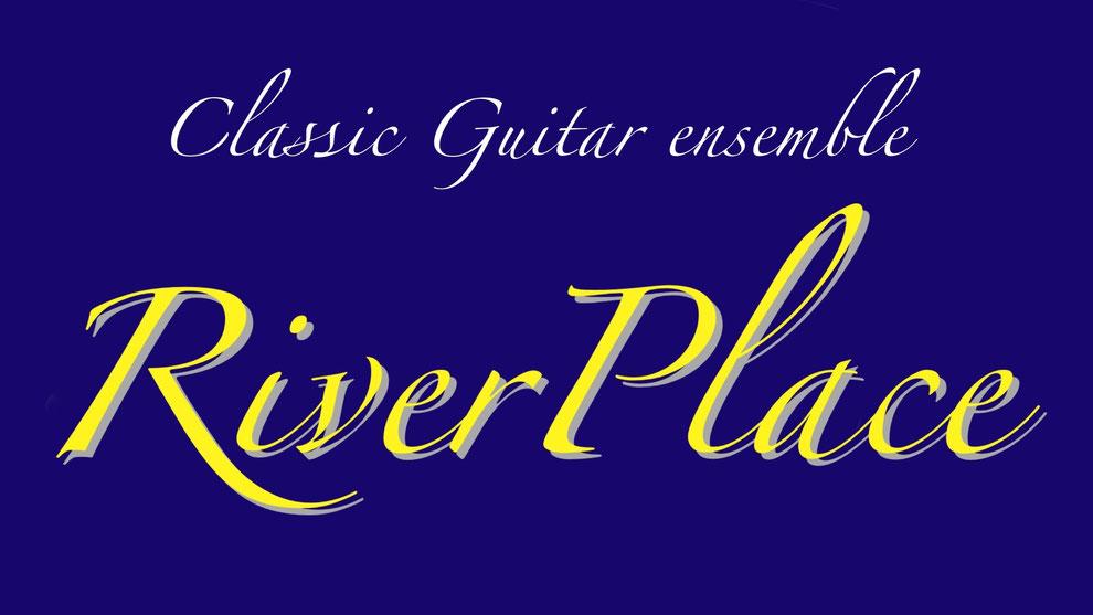 所沢 ギター合奏 リバープレイス