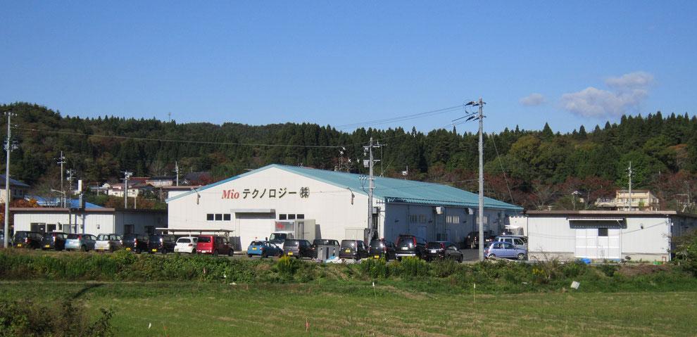 移転当初の本社工場