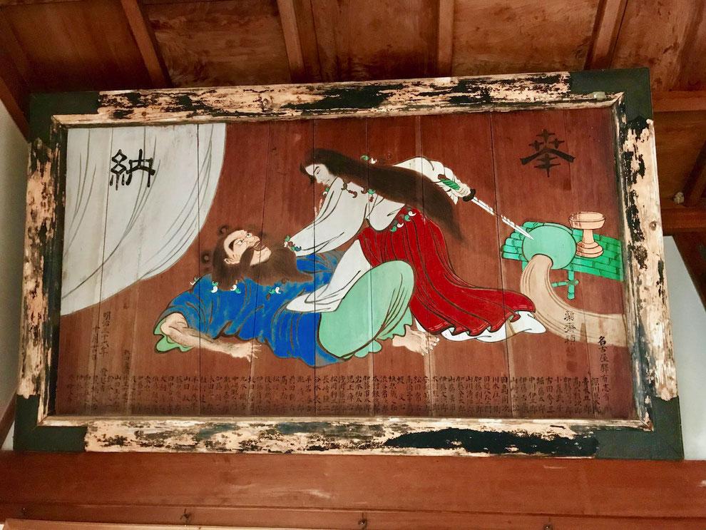 加佐登神社:熊襲征伐図絵馬